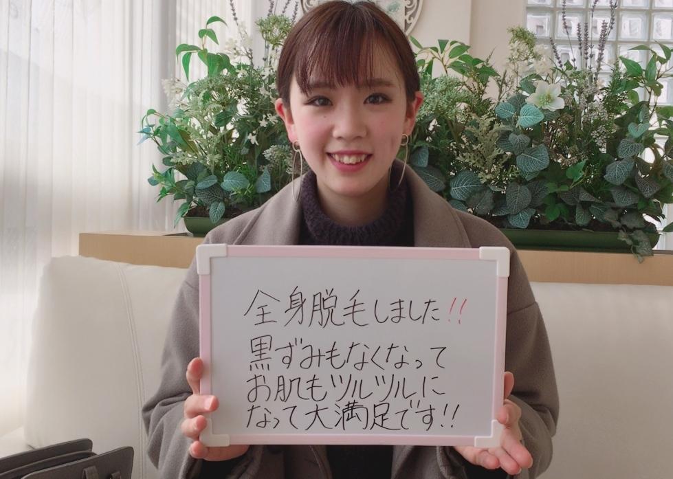 I1136%E3%80%80田中みゆうちゃん.jpg