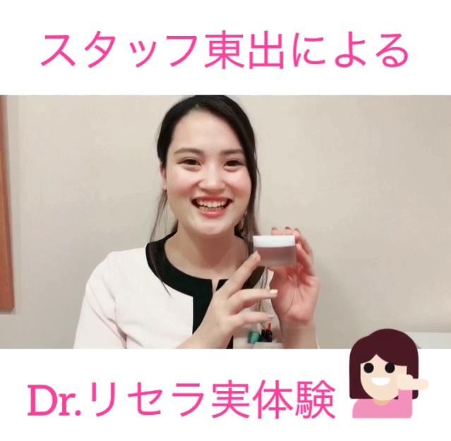 動画のスクショ.jpg