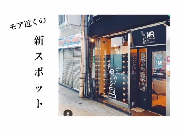新スポット.JPG