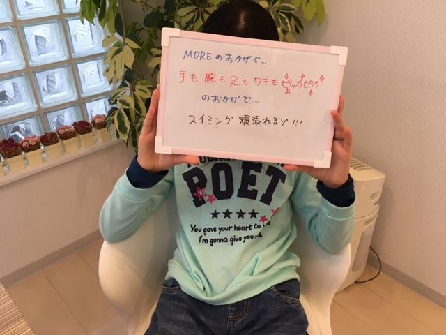 I1474中村心音ちゃん.jpg