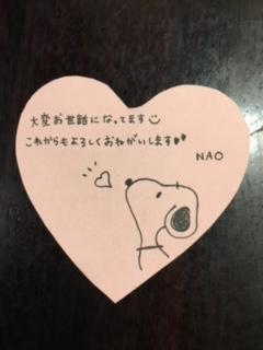 青野.jpg