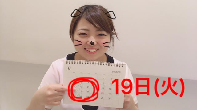 信川やすみ.png