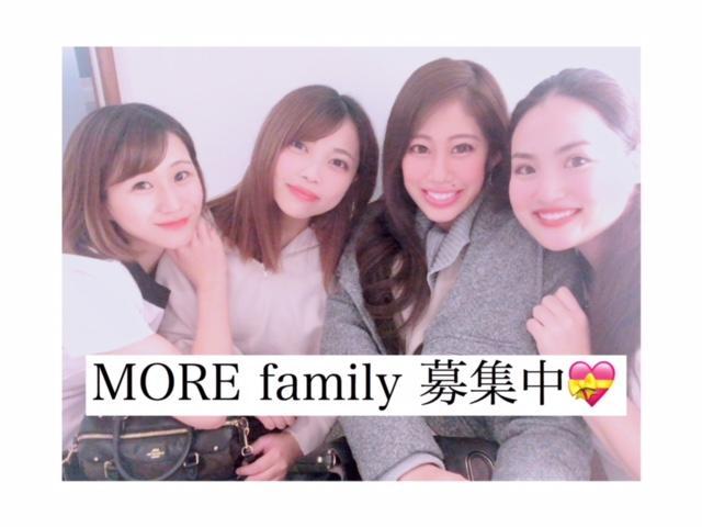 モアファム.JPG
