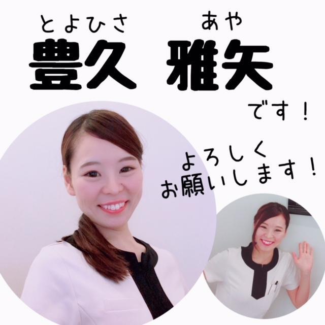トヨヒサ 紹介.JPG