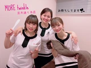 3人組.JPG