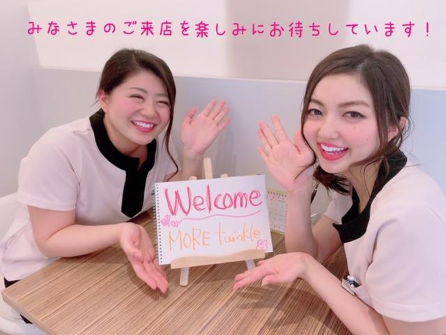 サムネ 2.JPG