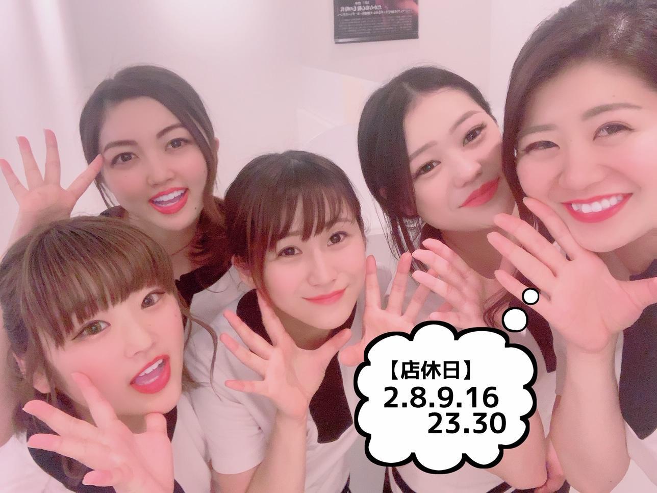 4月のお休み2.JPG