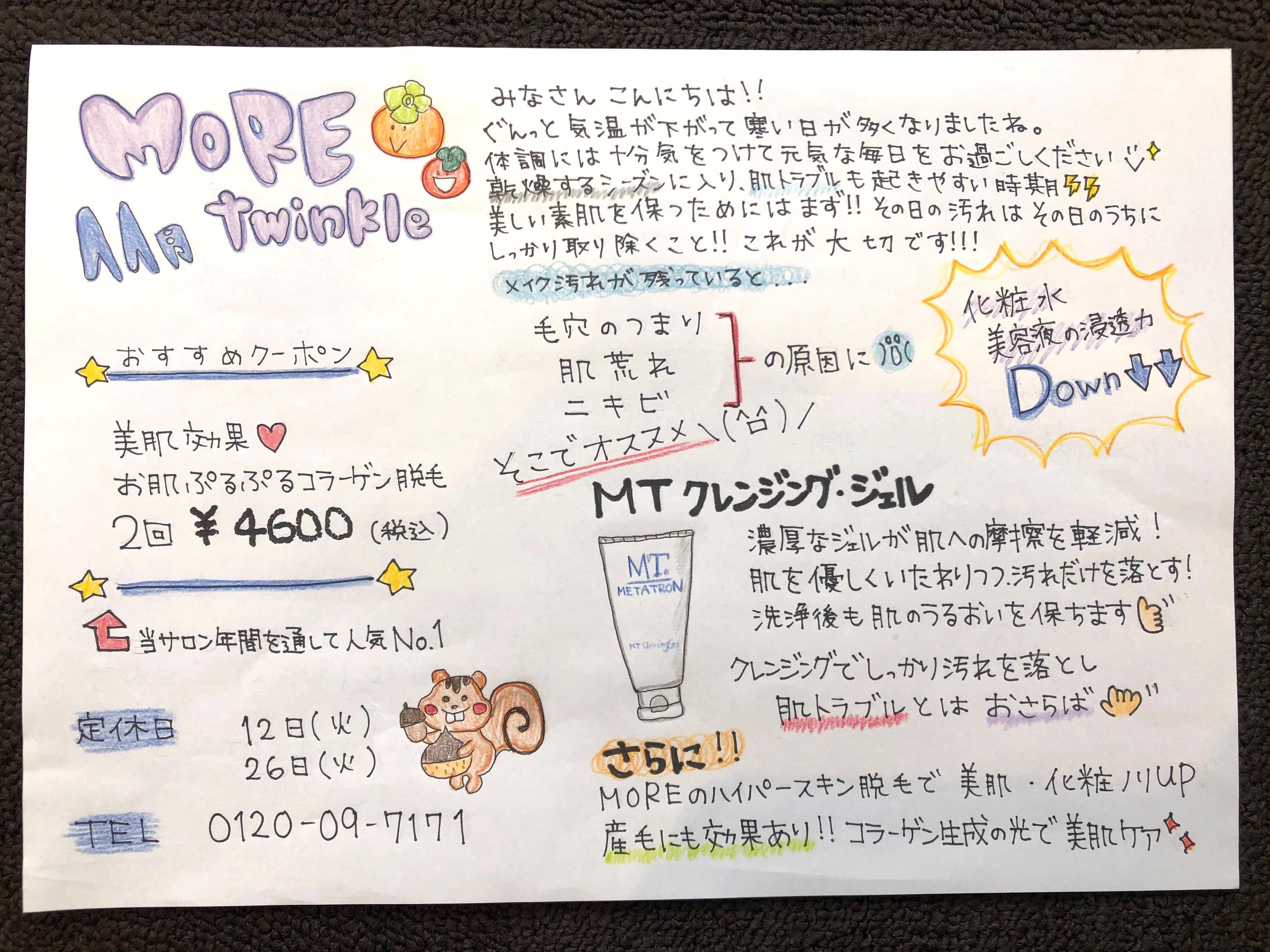 R1.11月新聞.jpg
