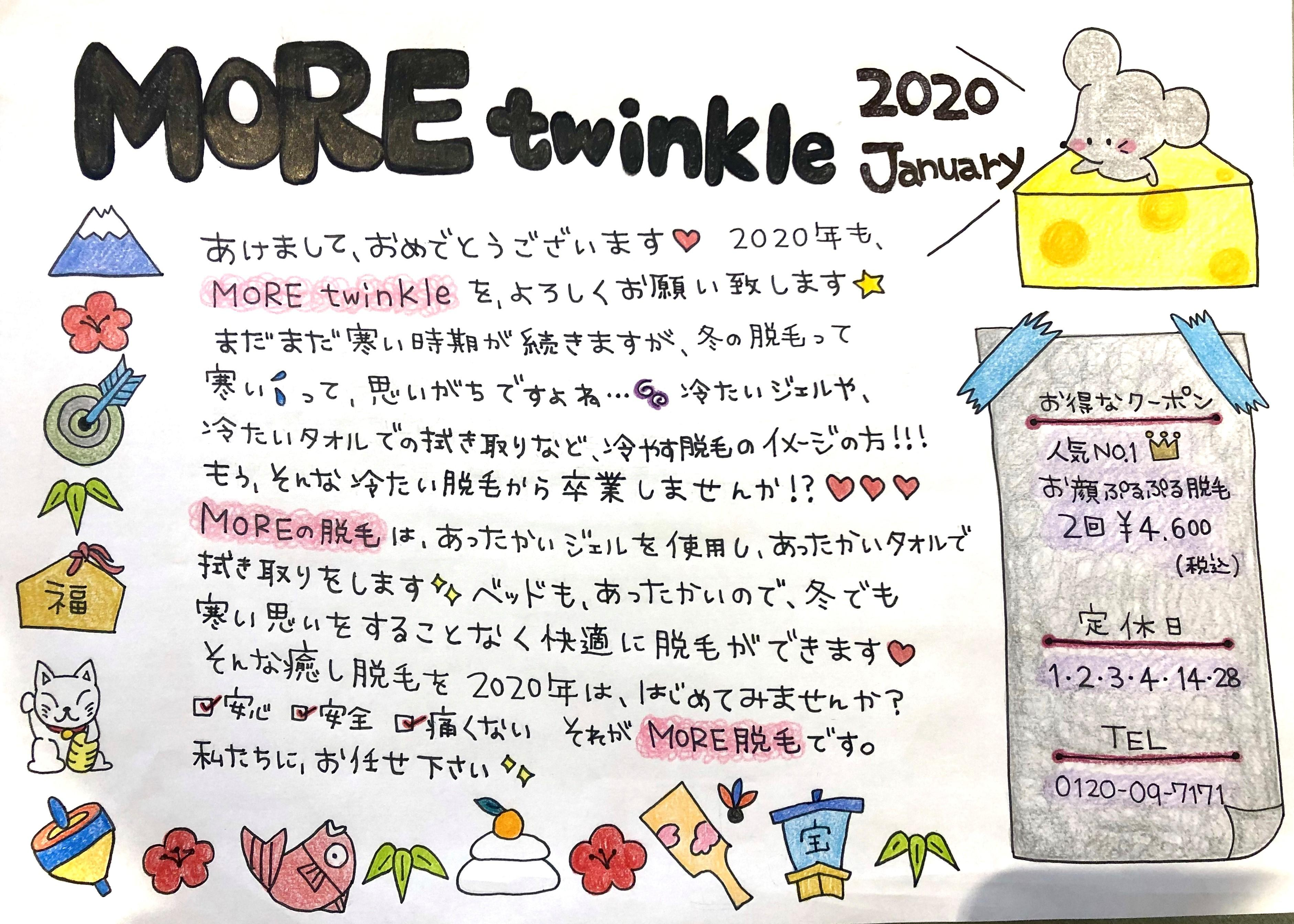 R.2.1月新聞.jpg