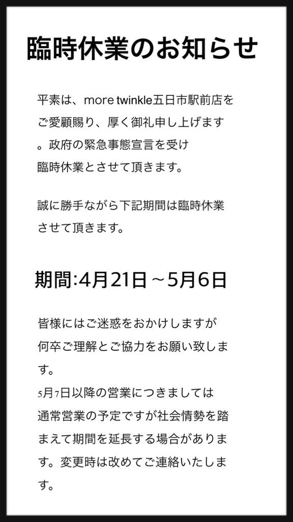 IMG_7892.jpg