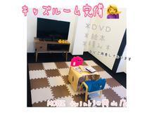 キッズルーム.jpg