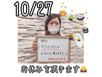 10.27定休日.jpg
