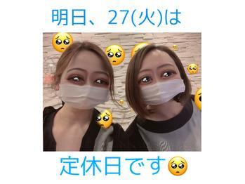 4.26定休日.jpg