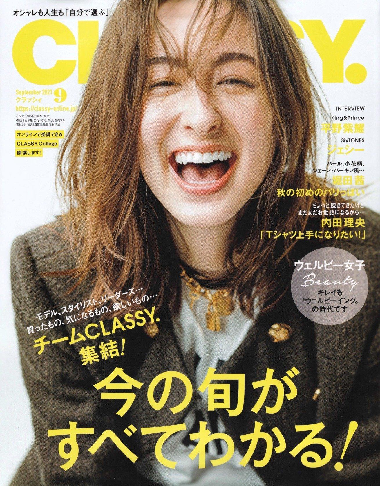 CLASSY.紹介データ2.jpg