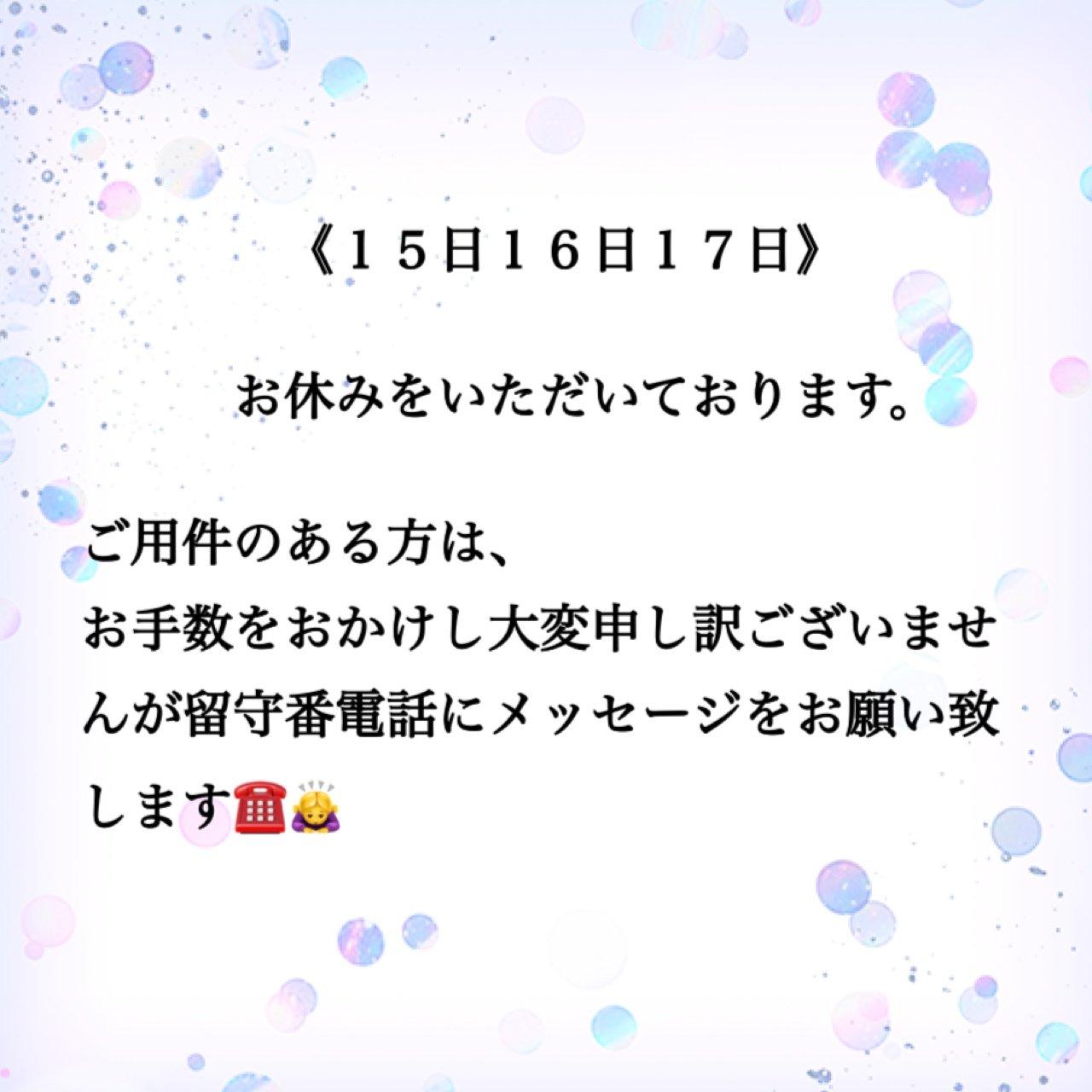 休み2.JPG