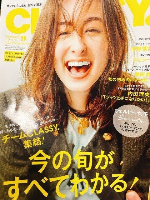 CLASSY★.jpg