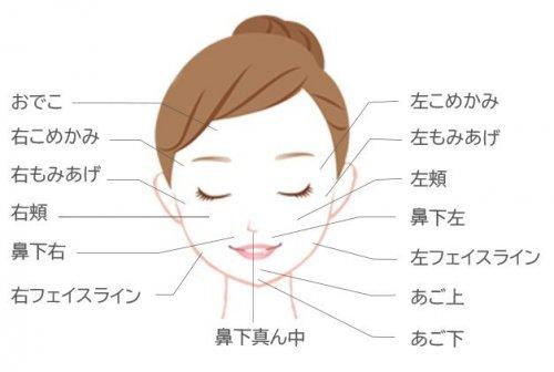 parts_face_img001.jpg