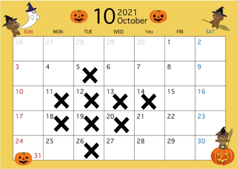 10月予定表.jpeg