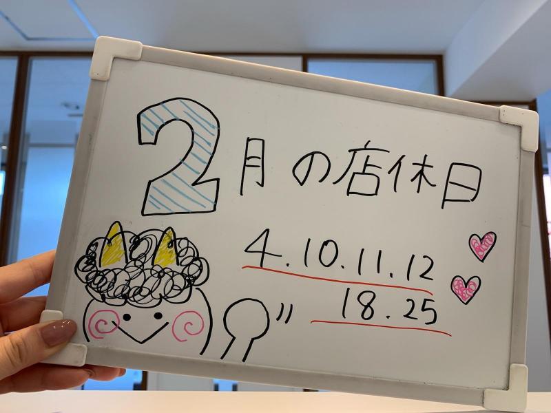 上田原2.jpg
