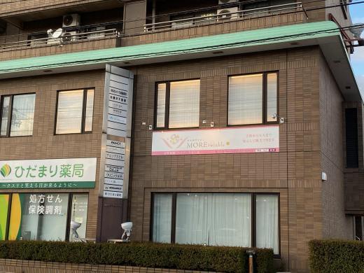 MORE twinkle松江店 外観.jpeg